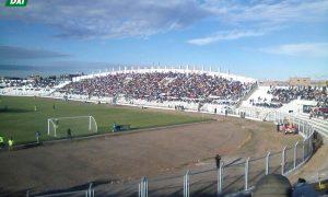 libertadores. Visitarán estadio de Juliaca para ver si Binacional puede jugar la Copa en esta ciudad